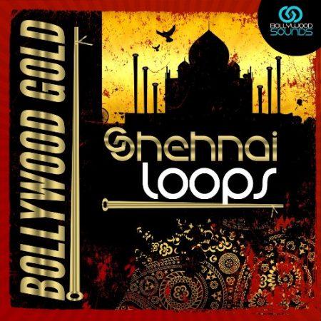 shehnai-loops