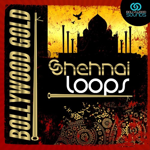 Bollywood Gold: Shehnai